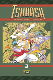 Tsubasa: WoRLD CHRoNiCLE: Niraikanai Volume 3