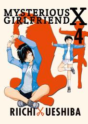 Mysterious Girlfriend X
