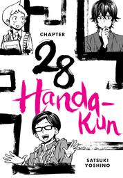 Handa-kun, Chapter 28