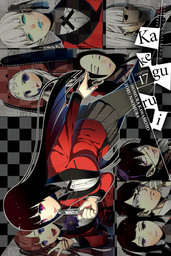 Kakegurui - Compulsive Gambler -, Chapter 17