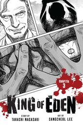 King of Eden Serial