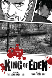 King of Eden Serial