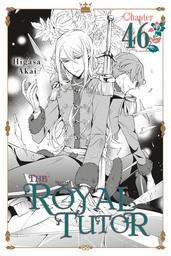 The Royal Tutor, Chapter 46