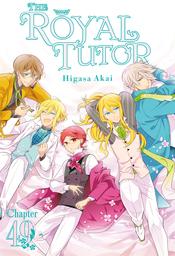 The Royal Tutor, Chapter 49