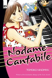 Nodame Cantabile Volume 23