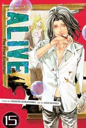 ALIVE Volume 15