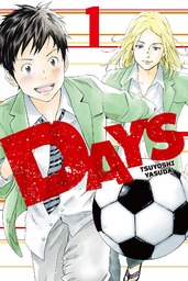 The most exciting soccer manga in the world!