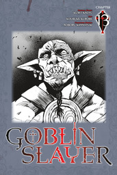 Goblin Slayer, Chapter 13 (manga)