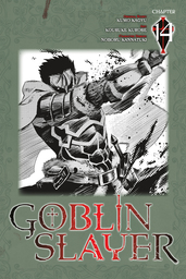 Goblin Slayer, Chapter 14 (manga)