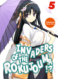 Invaders of the Rokujouma!? Volume 5