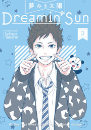 Dreamin' Sun Vol. 03
