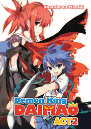 Demon King Daimaou