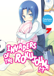 Invaders of the Rokujouma!? Volume 7
