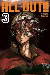 All-Out!! Volume 3