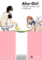 Aho-Girl: A Clueless Girl Volume 3