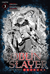 Goblin Slayer Side Story: Year One, Chapter 3