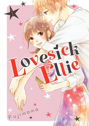 Lovesick Ellie
