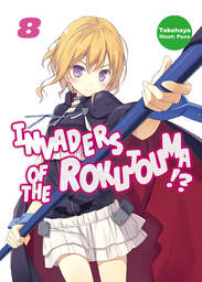Invaders of the Rokujouma!? Volume 8
