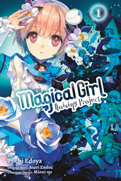 Magical Girl Raising Project Manga