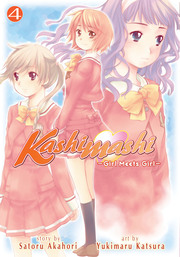 Kashimashi Girl Meets Girl Vol. 4