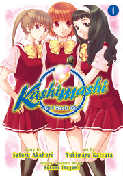 Kashimashi Girl Meets Girl Vol. 1