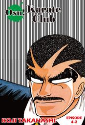 Osu! Karate Club, Episode 4-2