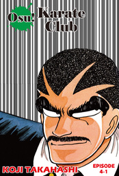 Osu! Karate Club, Episode 4-1