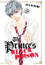 The Prince's Black Poison Volume 2