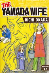 THE YAMADA WIFE, Episode 3-1