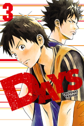 DAYS (Kodansha Comics)