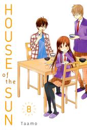 House of the Sun Volume 8