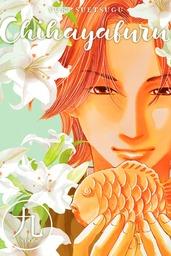 Chihayafuru Volume 9