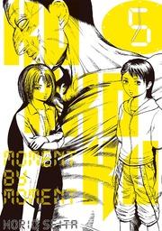 Kokkoku: Moment by Moment Volume 5