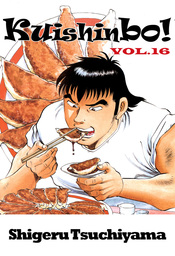 Kuishinbo!, Volume Collections