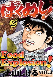 FOOD EXPLOSION, Volume Collections