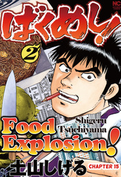 FOOD EXPLOSION, Chapter Collections