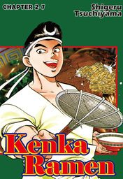 KENKA RAMEN, Chapter Collections