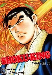 SHOKU-KING, Chapter Collections