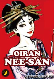 OIRAN NEE-SAN, Volume Collections