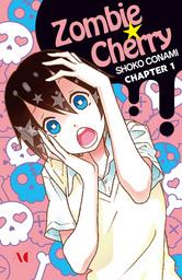 Zombie Cherry, Chapter 1