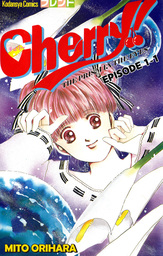 Cherry!, Episode 1-1