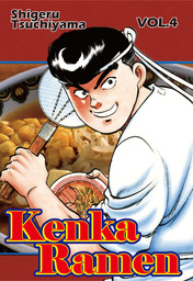 KENKA RAMEN, Volume Collections