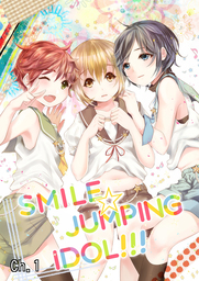 SMILE JUMPING IDOL!!!, Chapter 1