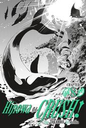 Hinowa ga CRUSH!, Chapter 8