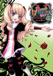 Venus Versus Virus Vol. 5