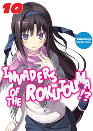 Invaders of the Rokujouma!?