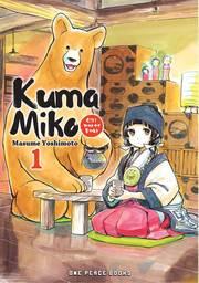 Kuma Miko Volume 1