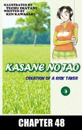KASANE NO TAO, Chapter 48