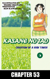 KASANE NO TAO, Chapter 53
