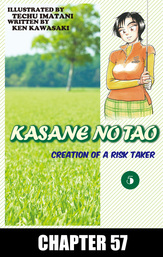 KASANE NO TAO, Chapter 57